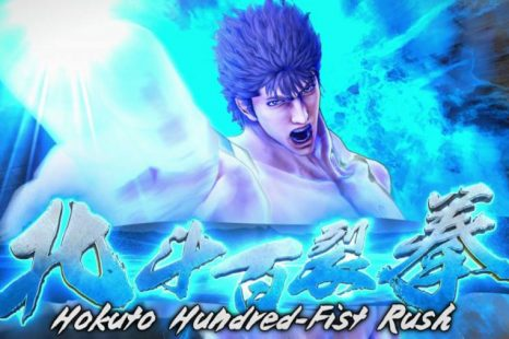 Fist of the North Star: Lost Paradise Gets Launch Trailer