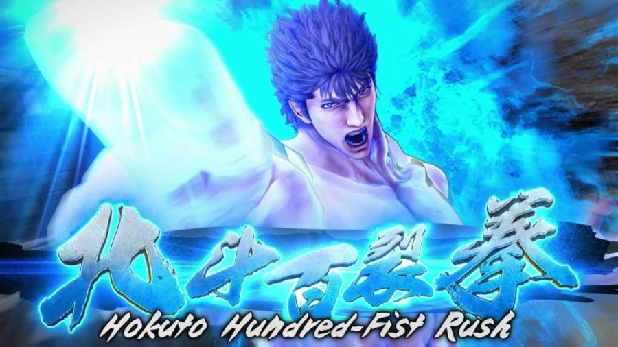Fist of the North Star Lost Paradise - Gamers Heroes
