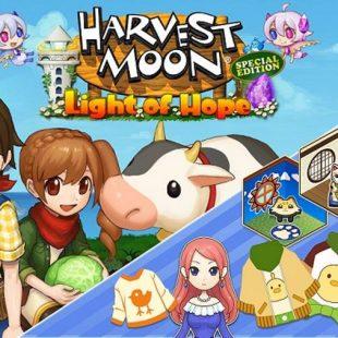 Harvest Moon: Light of Hope Third DLC Pack Released