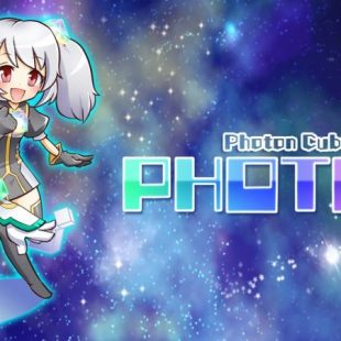 Photon Cube Review