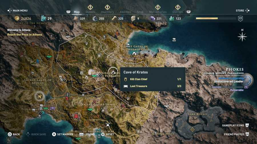 Followers of Ares location AC Odyssey