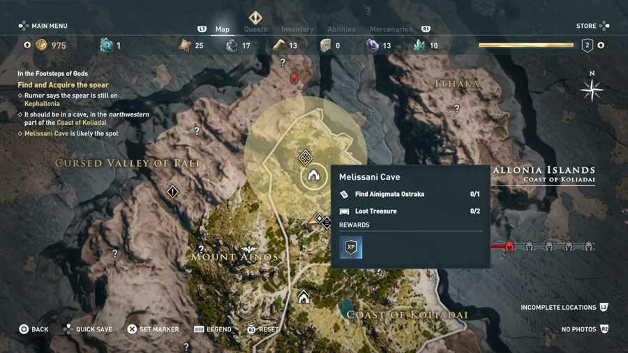 Melissani Cave Assassins Creed Odyssey