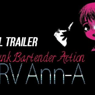 N1RV Ann-A Reveal Trailer Released