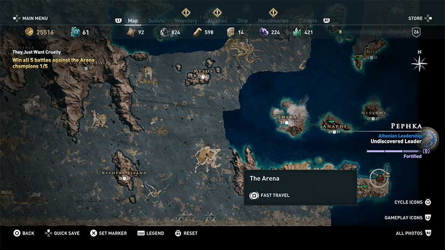 Where To Find The Arena In Assassin's Creed Odyssey Location