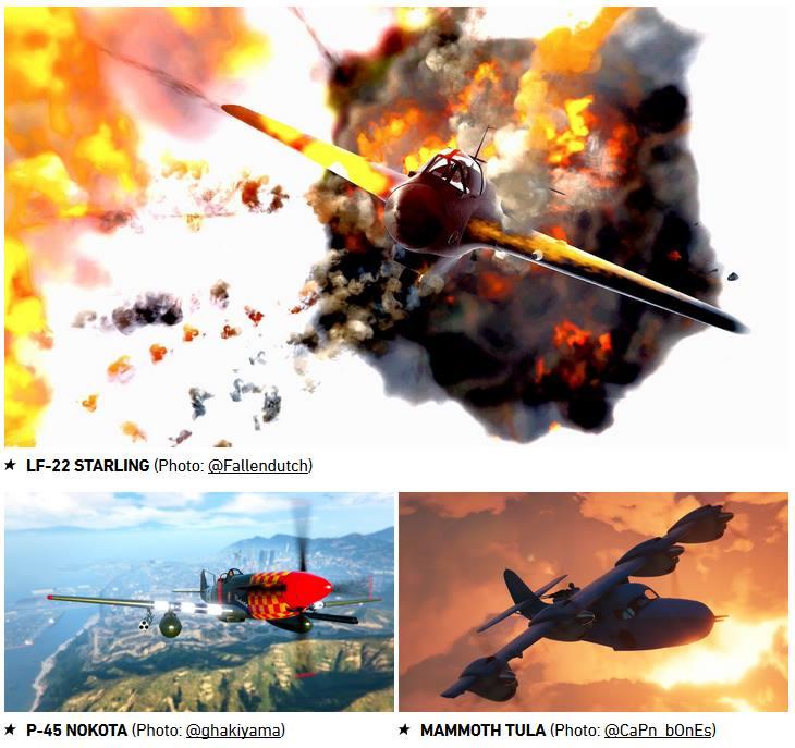 GTA Online Aircraft - Gamers Heroes