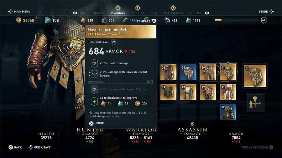 Master Artemis Belt