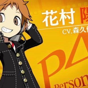 Persona Q2: New Cinema Labyrinth Gets Yosuke Hanamura Trailer