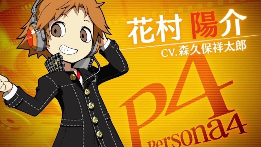 Persona Q2 Yosuke Hanamura - Gamers Heroes