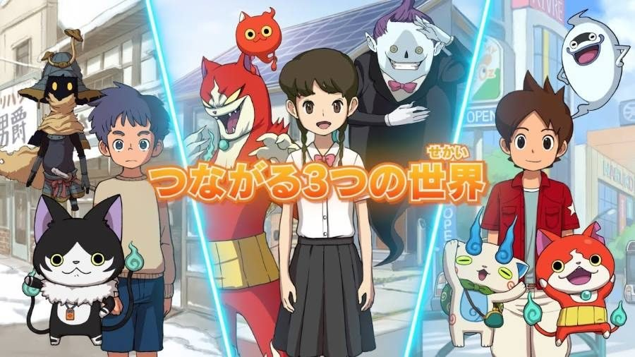 Yo-Kai Watch 4 - Gamers Heroes