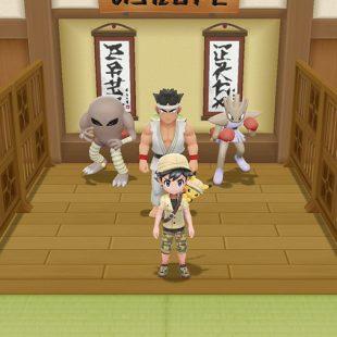 Choose Hitmonlee Or Hitmonchan In Pokemon Let's Go