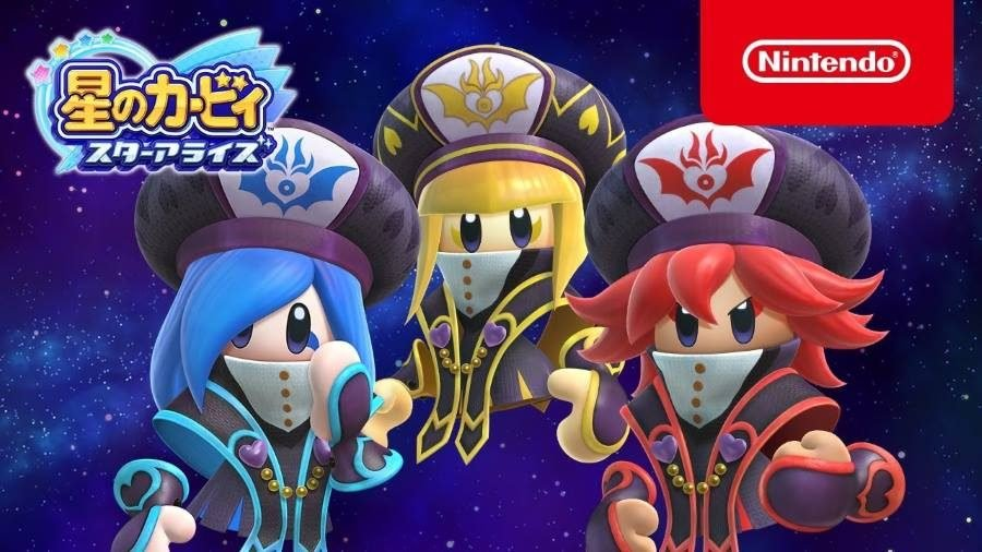Kirby Star Allies Mage Sisters - Gamers Heroes