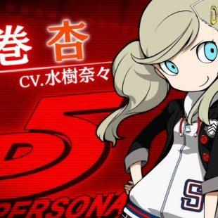 Persona Q2: New Cinema Labyrinth Gets Ann Takamaki Trailer