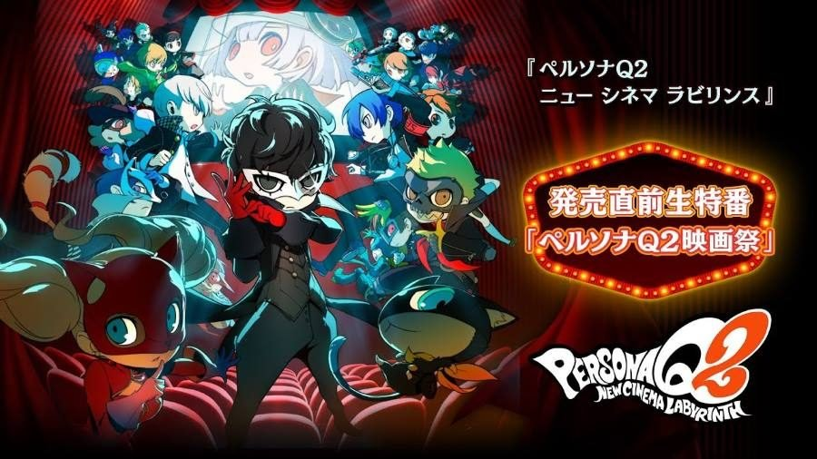 Persona Q2 Film Festival Livestream Now Available on Demand