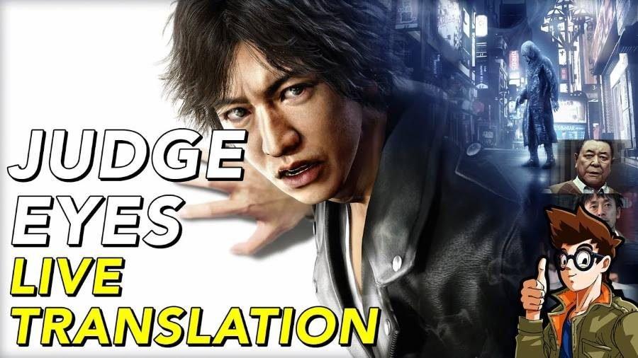 Judge Eyes - Gamers Heroes