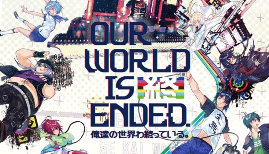 Our World is Ended - Gamers Heroes