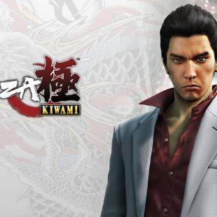 Yakuza Kiwami Coming to PC February 19