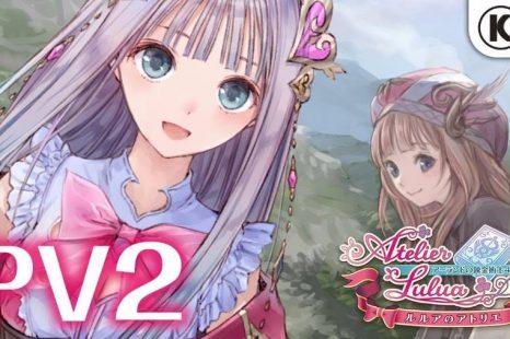 Atelier Lulua Gets New Trailer