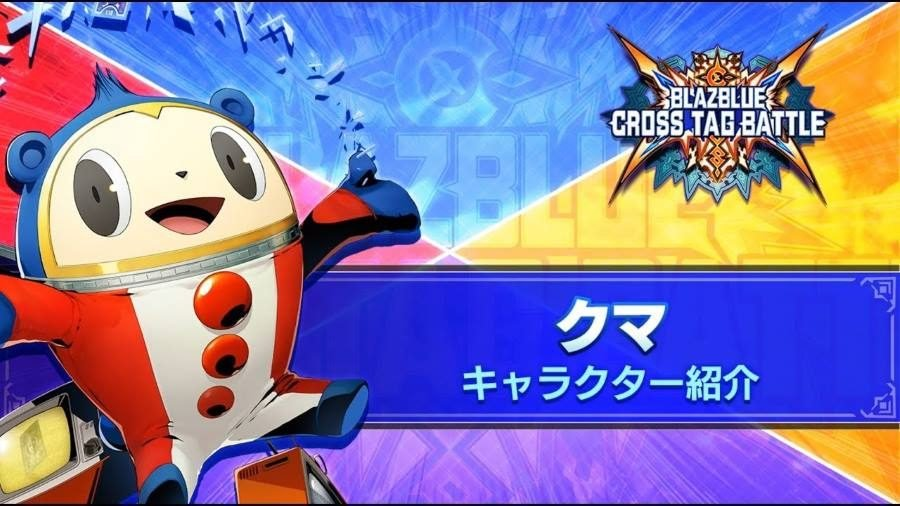 BlazBlue Cross Tag Battle Teddie - Gamers Heroes