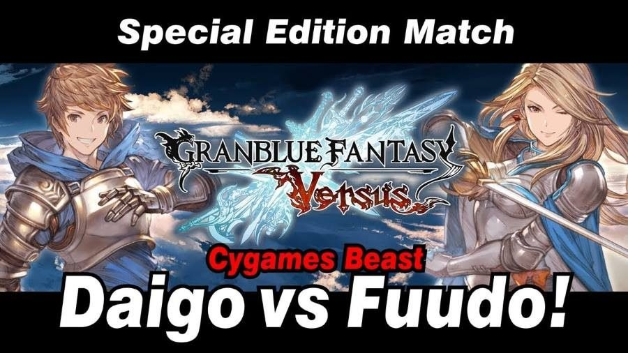Granblue Fantasy Versus - Gamers Heroes