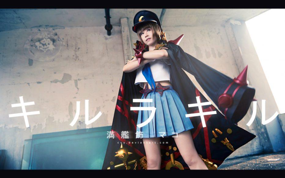 Kill-la-Kill-Mankanshoku-Mako-Cosplay-Gamers-Heroes-2.jpg