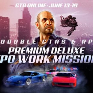 Double Rewards On All Premium Deluxe Repo Work in GTA Online This Week