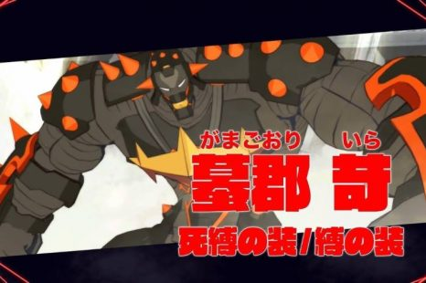 KILL la KILL – IF Gets Ira Gamagoori and Uzu Sanageyama Trailers