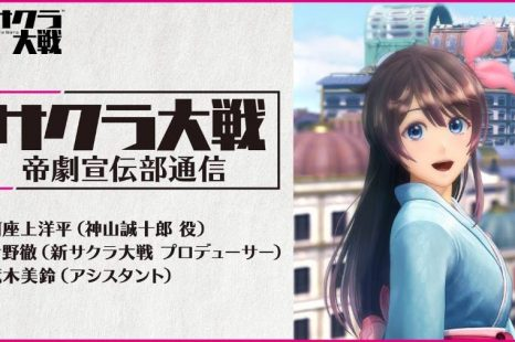Project Sakura Wars to Get Livestream June 26