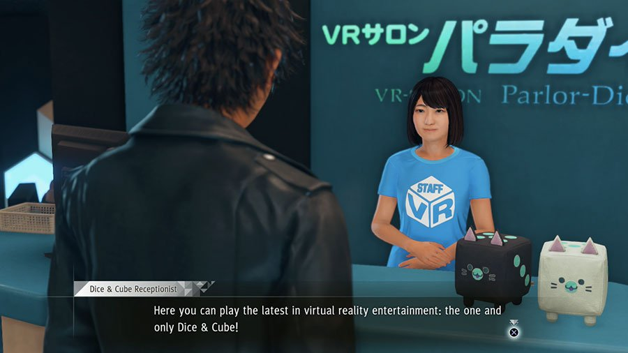 Where To Find All 6 Free Pass Vouchers In Judgment