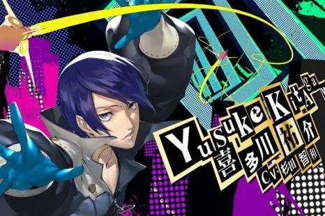 Persona 5 Royal Gets Yusuke Kitagawa Trailer