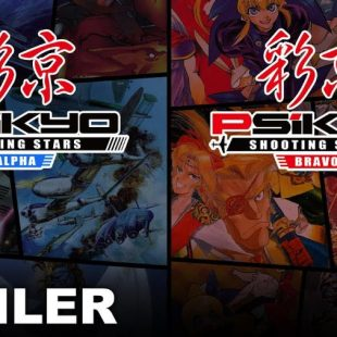 Psikyo Shooting Stars Alpha and Bravo Announced