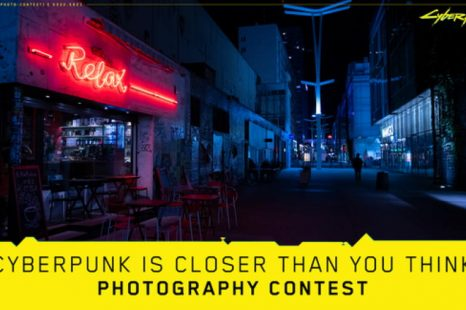 Cyberpunk 2077 Photography Contest Announced