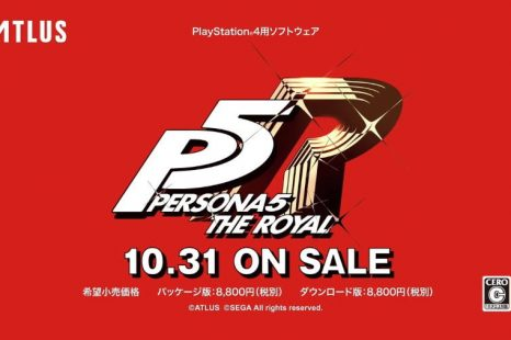 Persona 5 Royal Gets Japanese Commercial