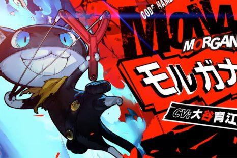 Persona 5 Scramble Gets Morgana Trailer