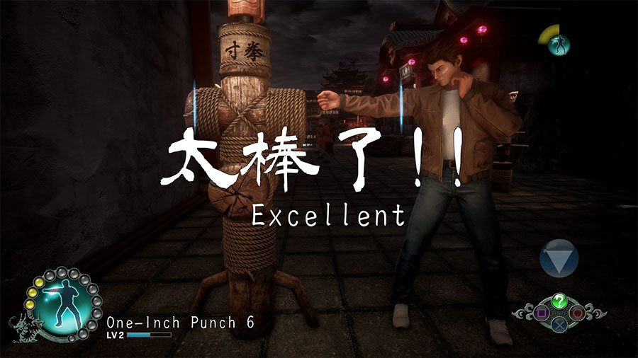 Shenmue 3's Training