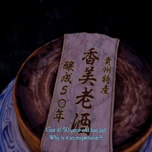 Where To Find The 50 Year Old Lao In Shenmue 3
