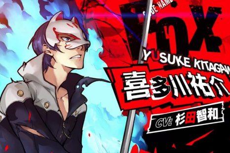 Persona 5 Scramble Gets Yusuke Kitagawa Trailer
