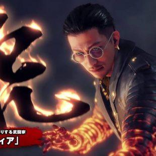 Yakuza: Like a Dragon Gets New Gameplay Trailer