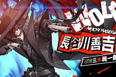 Zenkichi Hasegawa Highlighted in Persona 5 Scramble Trailer