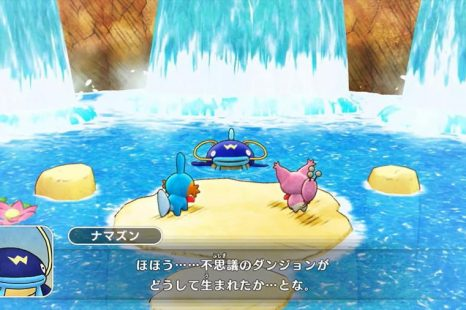 Pokémon Mystery Dungeon: Rescue Team DX Gets New Story Trailer
