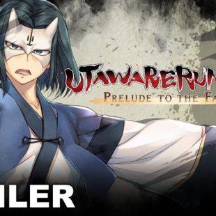 Utawarerumono: Prelude to the Fallen Coming in May