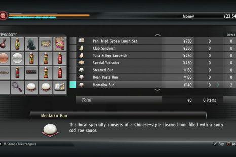 Where To Buy Bait In Yakuza 5 Remastered