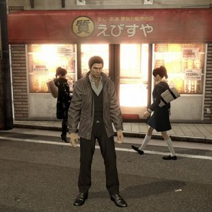 Where To Sell Items In Yakuza 5 Remaster