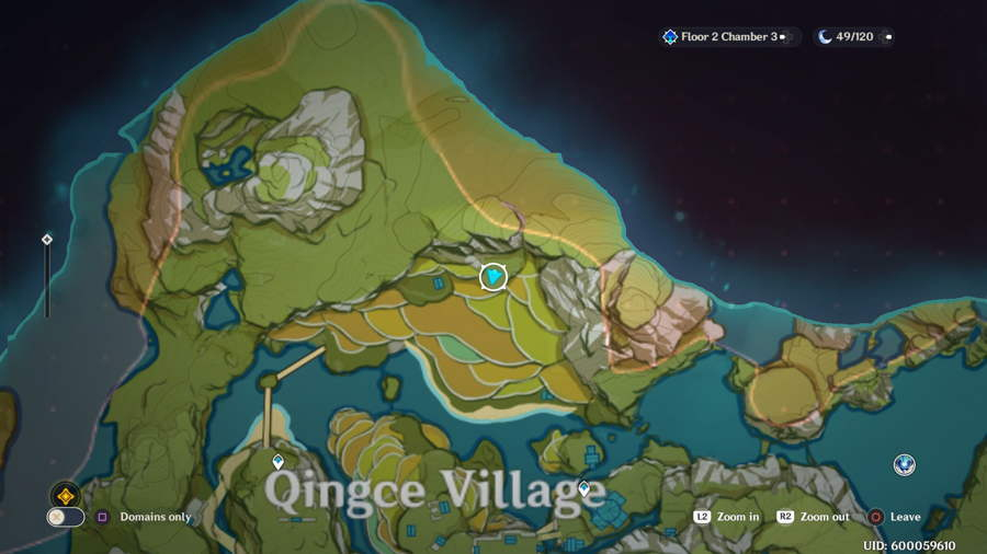 Qingce Village Geoculus 11