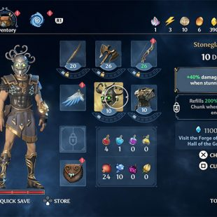 Immortals Fenyx Rising Armor Location Guide