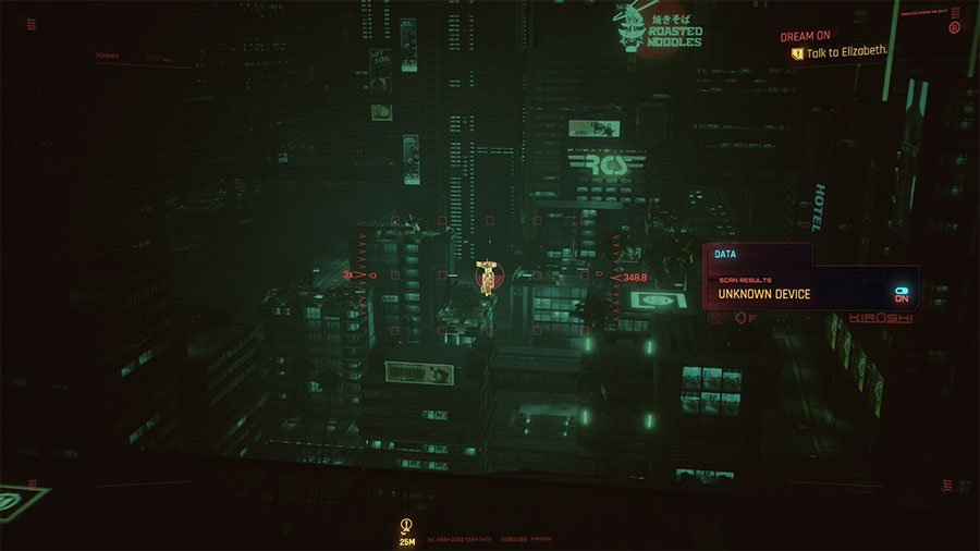 Dream On - Find The Transmission Source In Cyberpunk