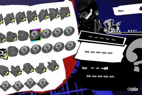 Persona 5 Strikers Bond Unlock Guide