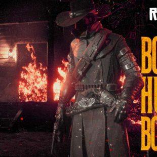 Bounty Hunter Bonuses This Week in Red Dead Online