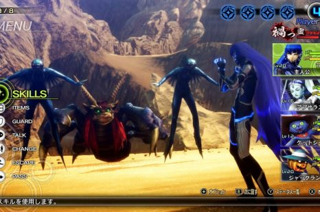 Shin Megami Tensei V Gameplay Trailer Released