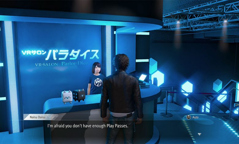 Where To Get Play Passes In Lost Judgment